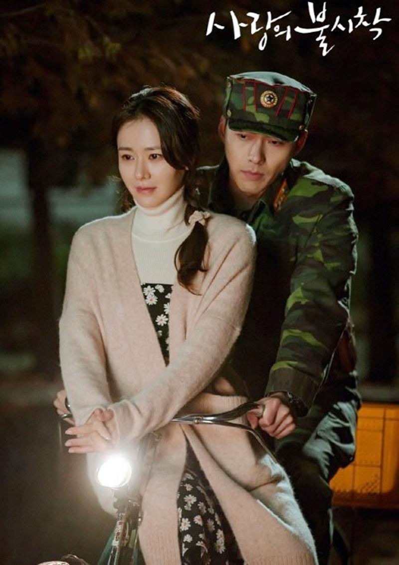 《愛的迫降》美化了朝鮮?脫北者分析:有些部分是百分百相似! – SarangOppa