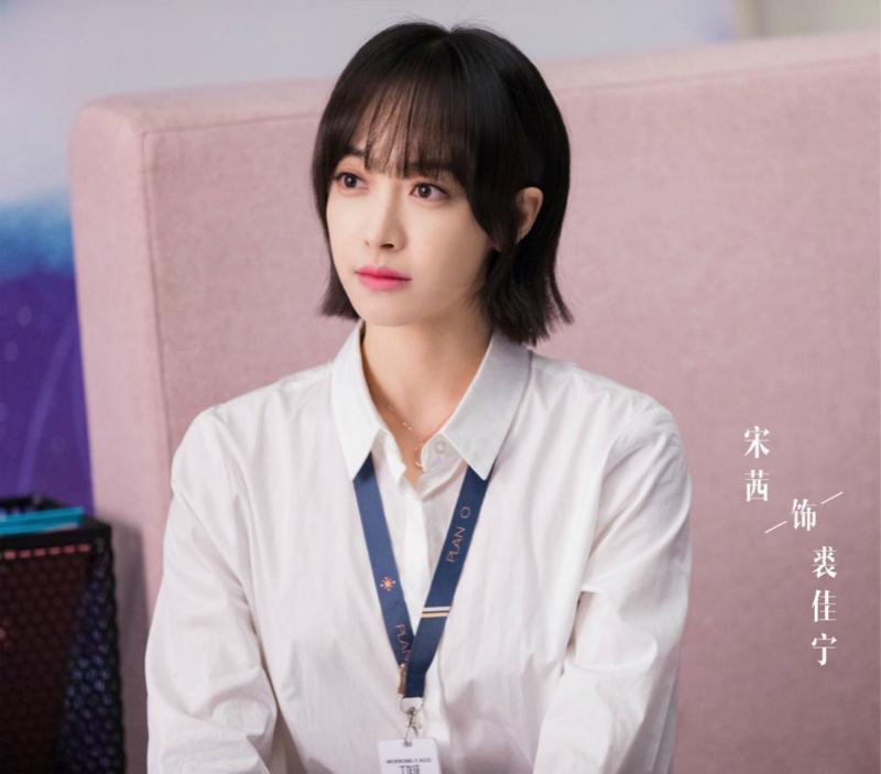 宋茜,羅雲熙主演電視劇再次改名?! 4月就要播出啦!!好期待啊!! - epop - 就愛玩娛樂
