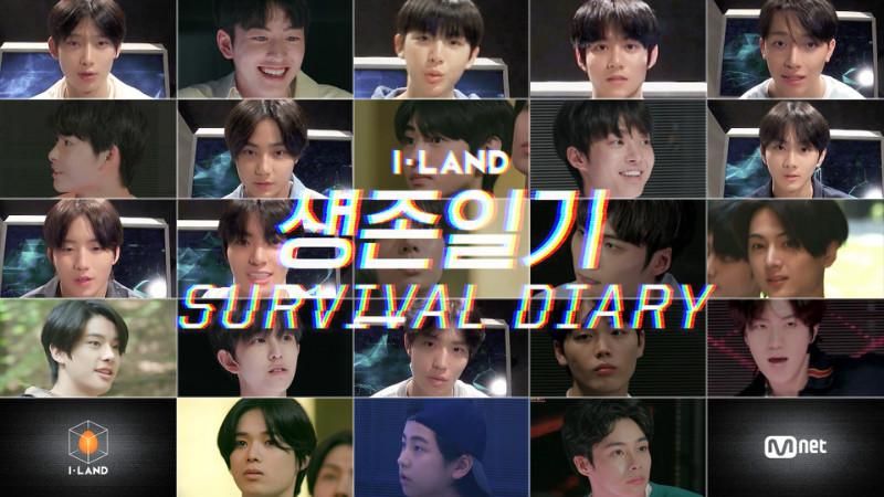 《少年之名》vs《I-LAND》!中韓最大型男團選秀節目同一天開跑!各大看點對比!你看哪一國? – SarangOppa