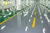 Car Park Flooring Perth   Car Park Surfaces Perth   Epoxy ...