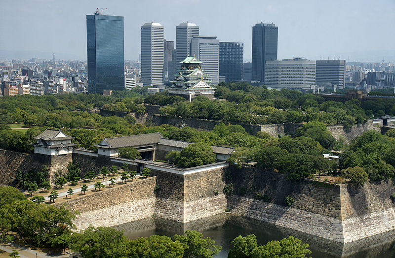 Osaka Castle: Otemon and Main Tower