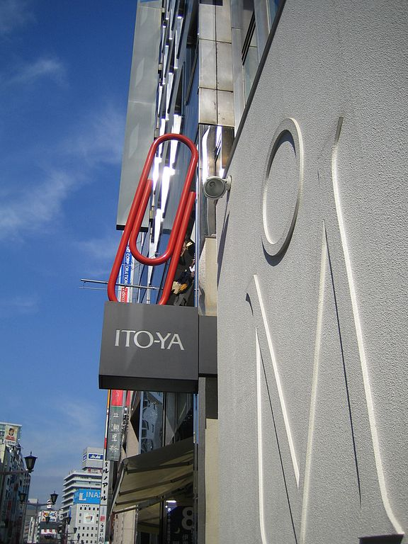 Ito-ya Stationery Store