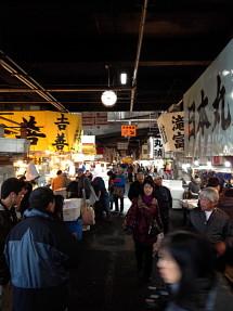Tsukiji Market: Inner Market