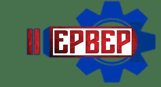 EPEBEP - II EPBEP