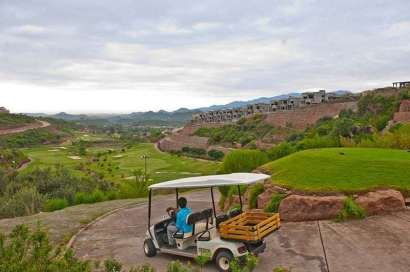 Bahria Town Golf City Islamabad