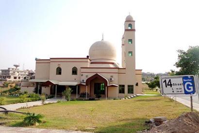 Jamia Masjid Sector G Phase II DHA Islamabad