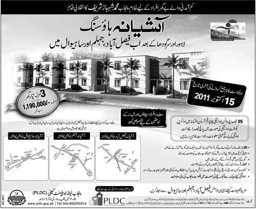 Ashiana Housing Scheme Faisalabad Location Map