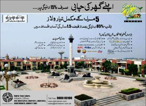 Bahria Town Lahore Safari Villas 5 Marla Booking