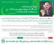 Bahria Commit Bahria Delivers