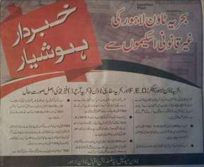 TMA Iqbal Town Notice to Bahria Town Lahore