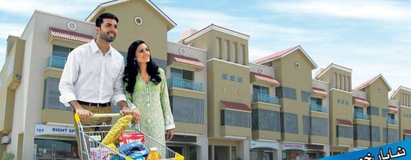 Bahria Town Lahore Sector F 5 Marla Commercial Plot Booking