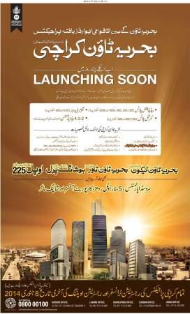 Bahria Town Karachi Launching Soon