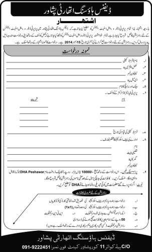Agents Registration started for DHA Peshawar