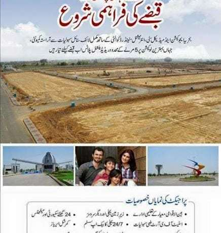 Possession Open Bahria Education & Medical City