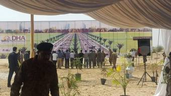 Groundbreaking Ceremony DHA Bahawalpur