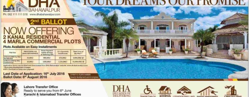DHA Bahawalpur 2 Kanal Residential & 4 Marla Commercial Plots Booking