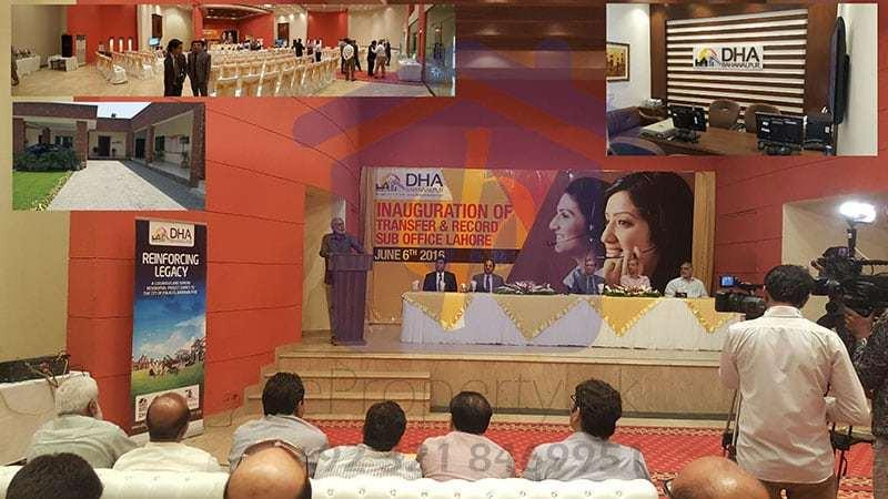 DHA Bahawalpur Lahore Transfer Office Opening Ceremony