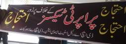 Real Estate Agents Protest in Lahore