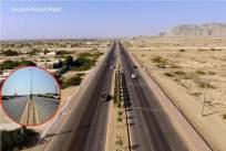 6-Lane Airport Road