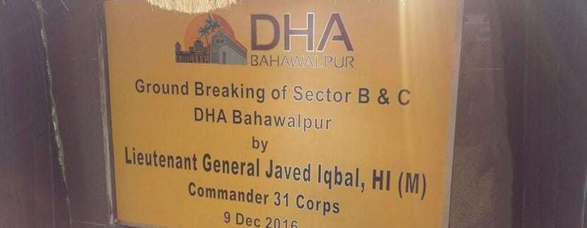 DHA Bahawalpur Ground Breaking Sector B & C 09-12-2016 (3)