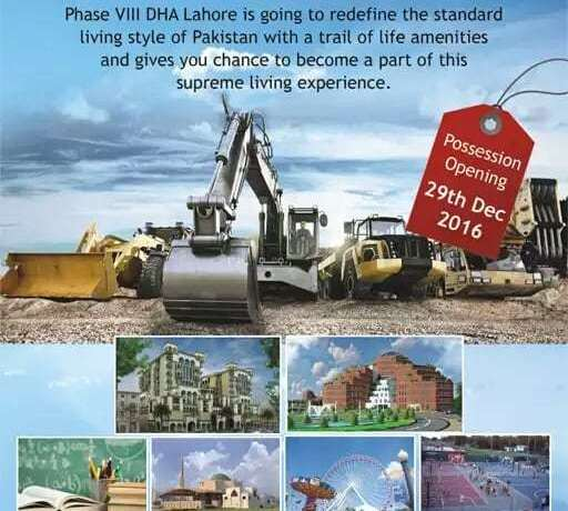 DHA Phase 8 Lahore ready for possession 29-12-2016