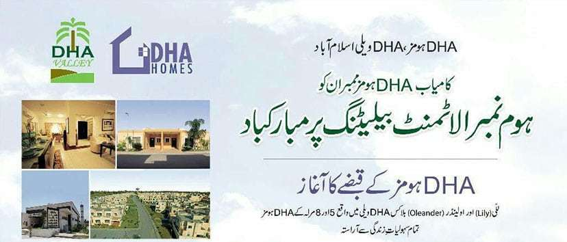 DHA Homes Islamabad Balloting and Possession Started