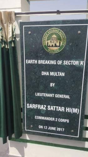 Earth Breaking of Sector A DHA Multan