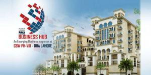 DHA Business Hub Commercial Broadway Phase 8 DHA Lahore