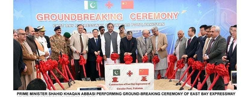 PM performs groundbreaking of East Bay Expressway Gwadar