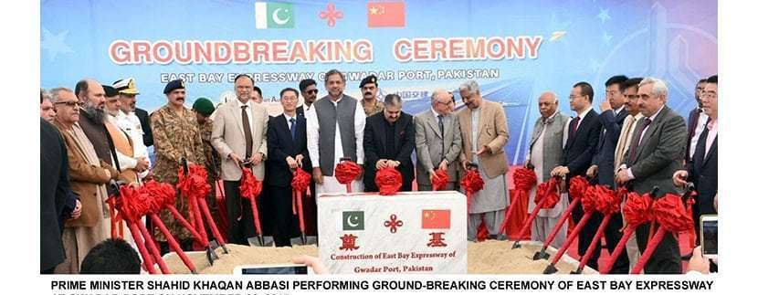 PM performs groundbreaking of East Bay Expressway Gwadar