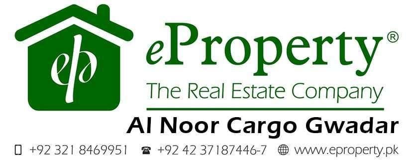 An Noor Cargo Gwadar Industrial Plots Booking Ballot Map News