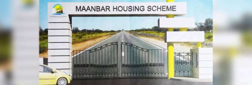 Maanbar Scheme Gwadar Main Gate