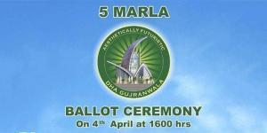 DHA Gujranwala 5 Marla Plot Balloting 4th April 2018