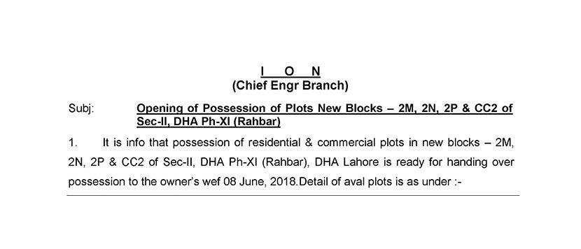 Possession open DHA Rahbar Sector 2M, 2N, 2P & CC2 of Sec-II
