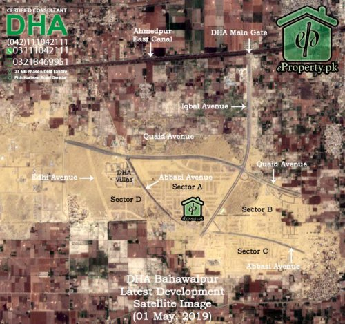 DHA Bahawalpur Latest Development 1-05-2019