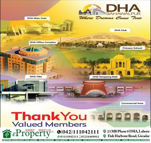 DHA Bahawalpur Booking Ballot Location Map Development News