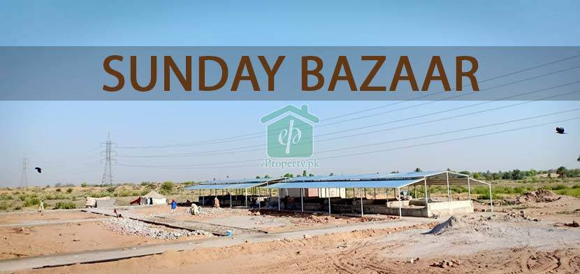 DHA Bahawalpur Itwar Bazar