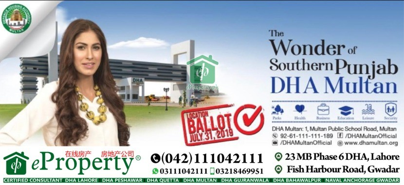 DHA Multan Location Ballot 31st July, 2019