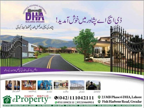 DHA Peshawar Booking Ballot Location Map Development News