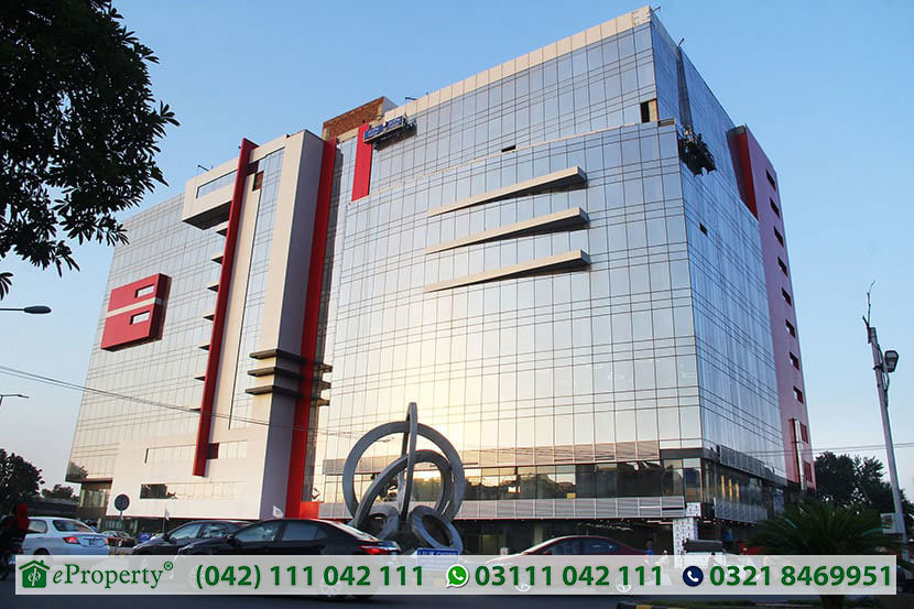 DHA Haly Tower Lahore