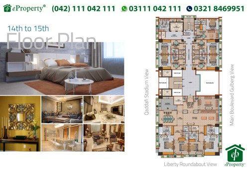 Downtown Mall and Residences 3 Beds Floor Plan