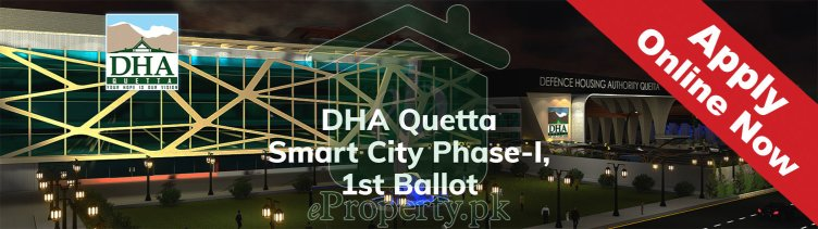 DHA Quetta Apply Online Now