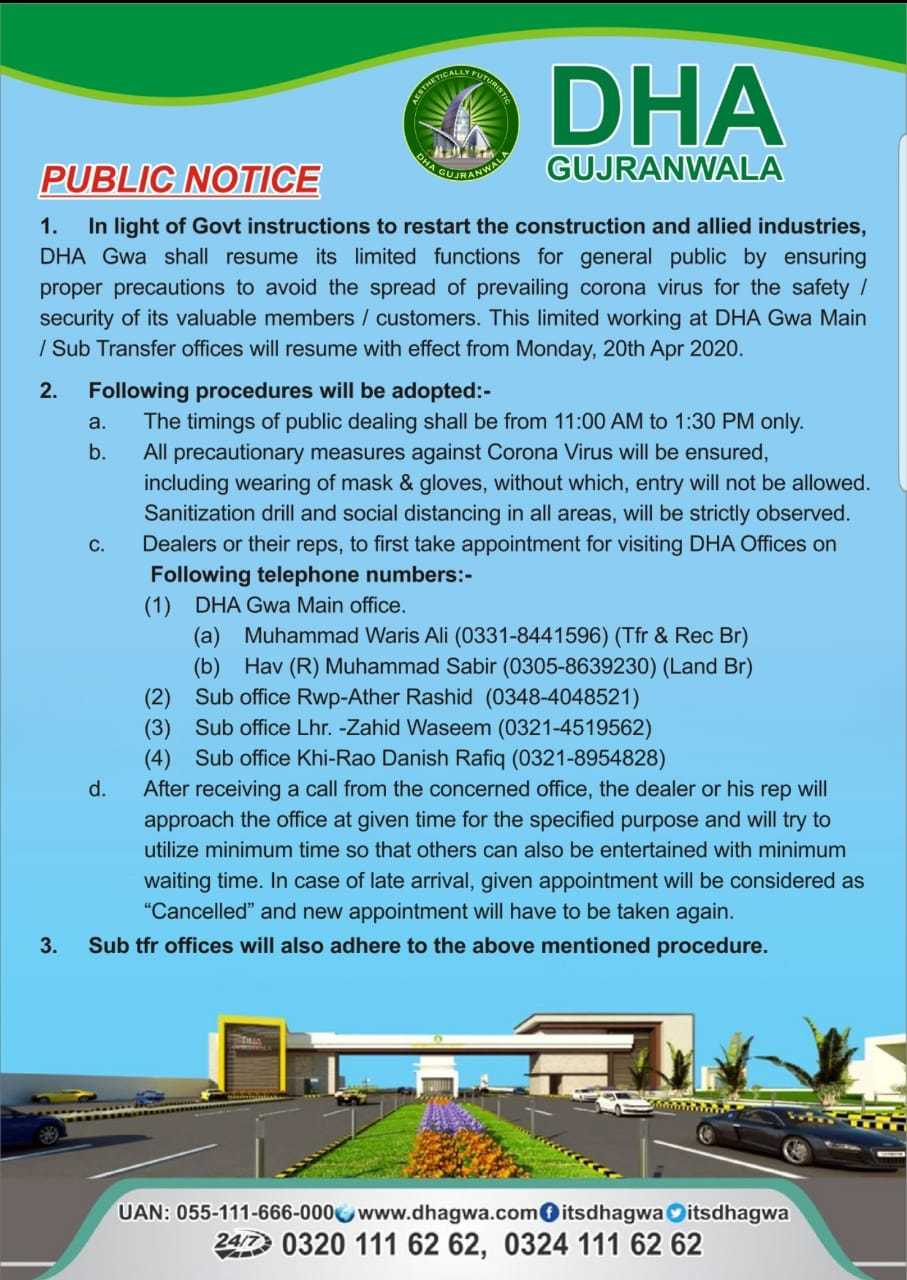 DHA Gujranwala Office will resume public dealing from 20th April, 2020