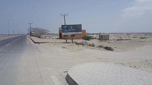 New World City Airport Road Gwadar