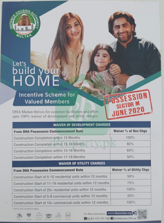 DHA Multan Incentive Scheme for Valued Members