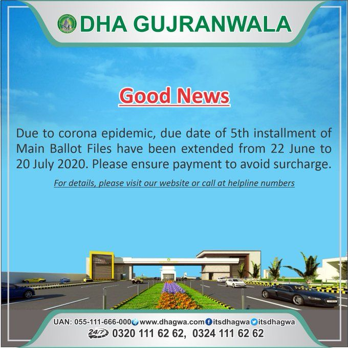 DHA Gujranwala 5th Installment Date Extended