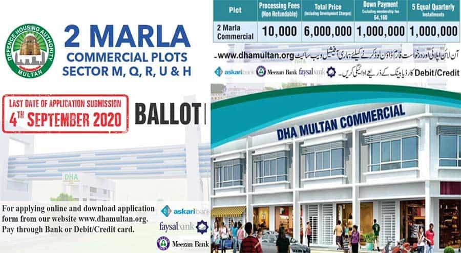 DHA Multan 2 Marla Commercial Plots Easy Installments Plan