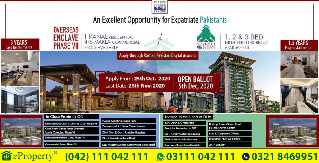 DHA Lahore Overseas Enclave Phase 7