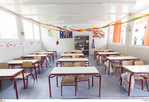 Υπουργείο Παιδείας - Ποιες οι προϋποθέσεις επαναλειτουργίας των δημοτικών σχολείων
