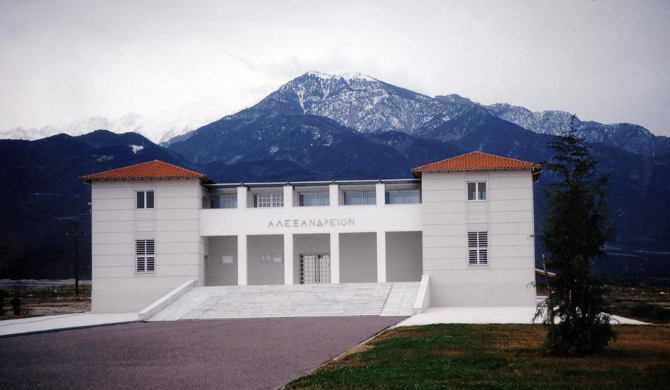 Διεθνές  Ίδρυμα Μνημείου Μεγάλου Αλεξάνδρου - Σύγκλιση Γενικής Συνέλευσης